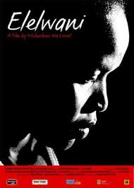 Elelwani film poster. The South African film that did not win at AFrican Movie Award  in Nigeria